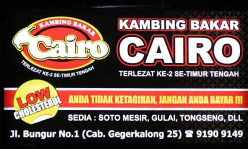 Kambing Bakar Cairo Bandung