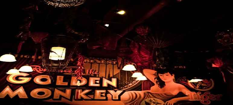 Golden Monkey Melbourne Australia