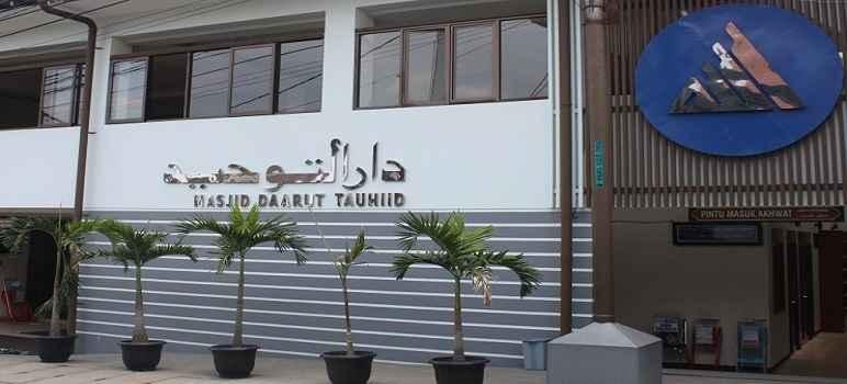 Pesantren di Bandung