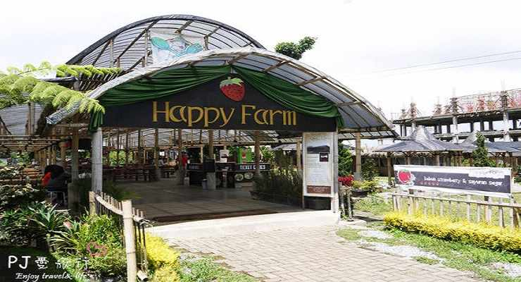 Happy Farm Lembang