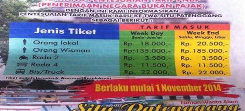 Harga Tiket Masuk Situ Patenggang Ciwidey Kabupaten Bandung