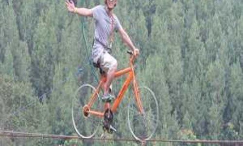 Sky Bike Dago Dream Park