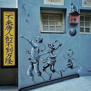 Mural di Kampung China Bandung