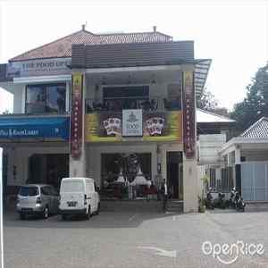 The Food Opera Dago Bandung