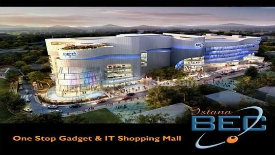 Istana Bandung Electronic Centre BEC