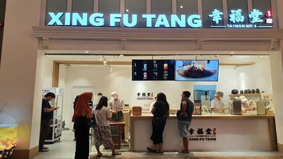 Xing Fu Tang Bandung PVJ