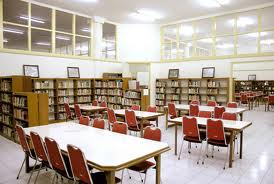 Perpustakaan Museum Konferensi Asia Afrika